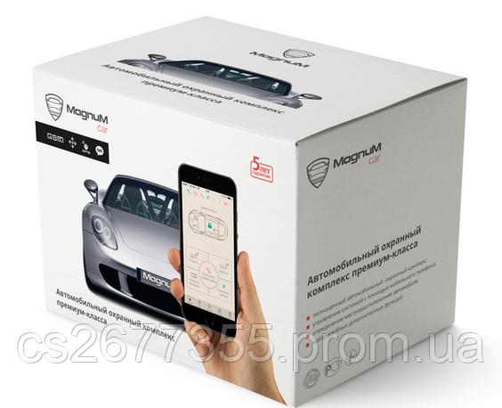 Автосигналізація Magnum Elite M 860 05 з GSM модулем