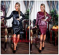 Женский кожаный костюм с юбкой для деловых встреч