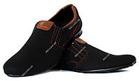 Мужские стильные туфли без шнуровки (БМ-02 чр)