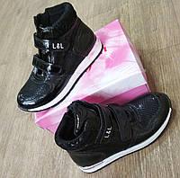 Ботинок осенний подростковый ZS6781-1