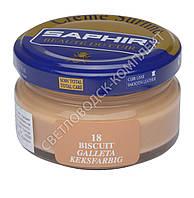 Увлажняющий крем для обуви Saphir Creme Surfine, цв. бисквит (18), 50 мл