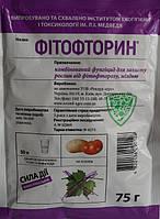 Фитофторин 750 г фунгицид, Рекорд-Агро