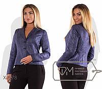 """Стильный пиджак """"Жаккард"""".  Большие размеры. Разные цвета."""