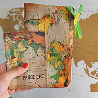 """подарочный набор """"Карта"""""""