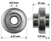 Подшипники для колёс 22*15*8.1*3.5 мм