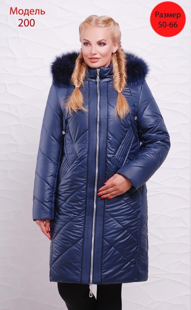 ea2c9e324d0e Зимнее пальто с мехом песца - Интернет-магазин