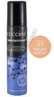 RAVVIVANT NANO восстанавливающий спрей для замши и нубука, цв. №39- натуральная кожа, 100 мл