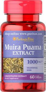 Puritan's Pride Muira Puama 1000 mg 60 Tablets