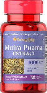Puritan's Pride Muira Puama 1000 mg 60 Tablets, фото 2