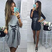 Женское модное платье (2 цвета), фото 1