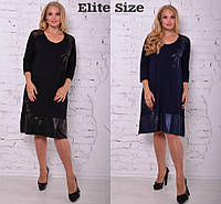 Платье стрейч-трикотаж сетка камни вышивка