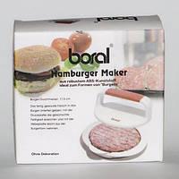 Пресс форма для котлет гамбургеров Boral Hamburger Maker
