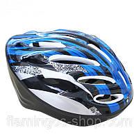 Шлем велосипедный. Защита для езды на велосипеде и роликах
