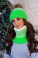 Зимний женский комплект «Вилена» (шапка и шарф-хомут) Салатовый+Белый