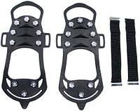 Ледоходы для обуви MFH «10 шипов» L чёрные 39245