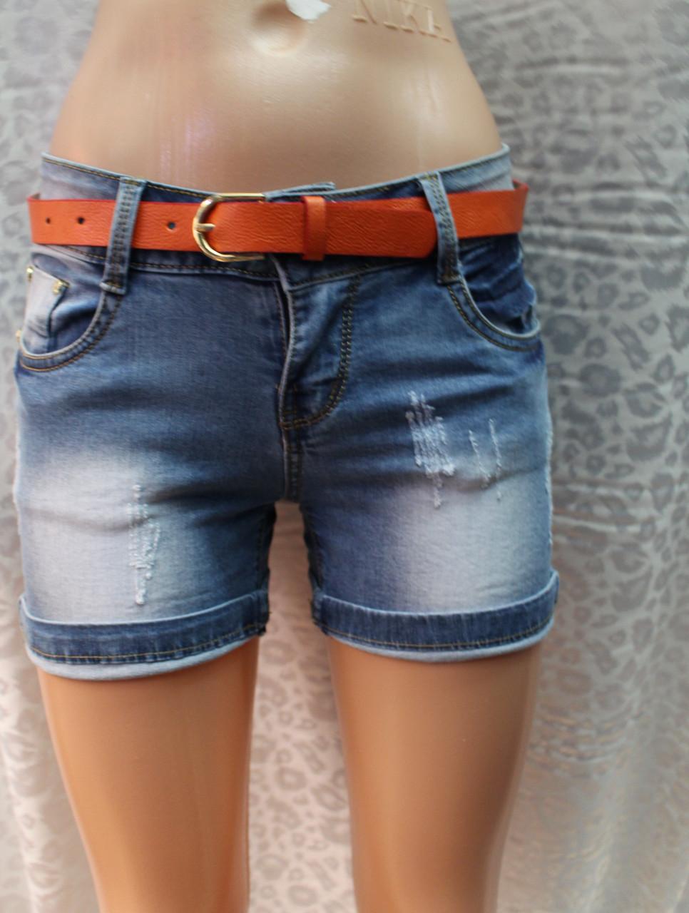 Удлиненные женские шорты