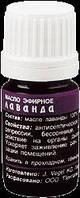 Эфирное масло Лаванда - 100% натуральное Арго Пенталис (простуда, кашель, бессонница, ожоги)