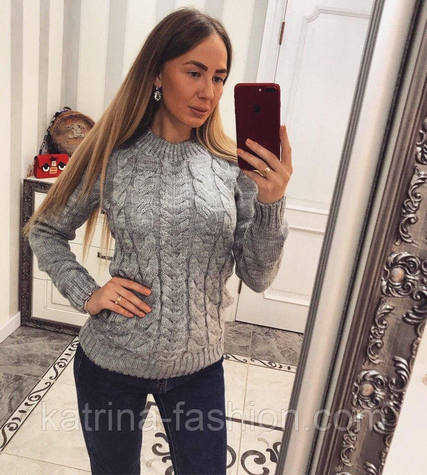 """Женский красивый свитер """"Косичка"""" (4 цвета)"""