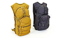 Рюкзак тактический с местом под питьевую систему(  цвета в ассортименте)