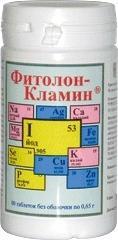 Фитолон кламин Арго (обогащенный концентрат ламинарии фитолоном, производным хлорофилла, мастопатия)