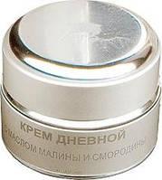 Крем дневной для лица SPF-8 с маслом малины и смородины Арго