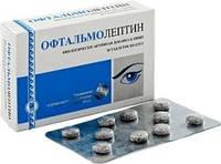 Офтальмолептин Арго комплекс для глаз, зрение, конъюнктивит, блефарит, патология сетчатки, близорукость