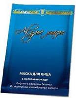 Маска для лица «Акулье масло» с маслом авокадо Арго (лифтинг с эффектом ботокса, убирает морщины)