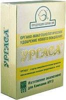 Ургаса сухая подкормка для растений Арго Эм технология. Купить в Украине. Низкие цены. органо-микробиологичес