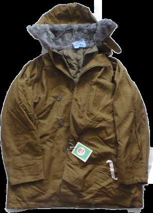 Костюм зимний мабута, фото 2