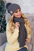 Зимний женский комплект «Синди» (шапка + шарф) Темно-серый