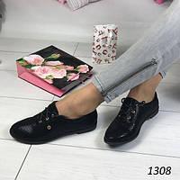 Туфли женские на низком ходу черные АВ-1308