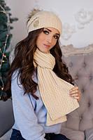Зимний женский комплект «Синди» (шапка + шарф) Песочный