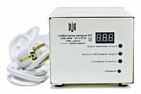 Стабилизатор напряжения ДІА-Н СН-600-х