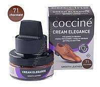 Крем для обуви ELEGANCE Coccine + комплект для очистки 50 мл, №71 (шоколад)