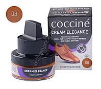 Крем для обуви ELEGANCE + комплект для очистки 50 мл, №08 (коньяк)
