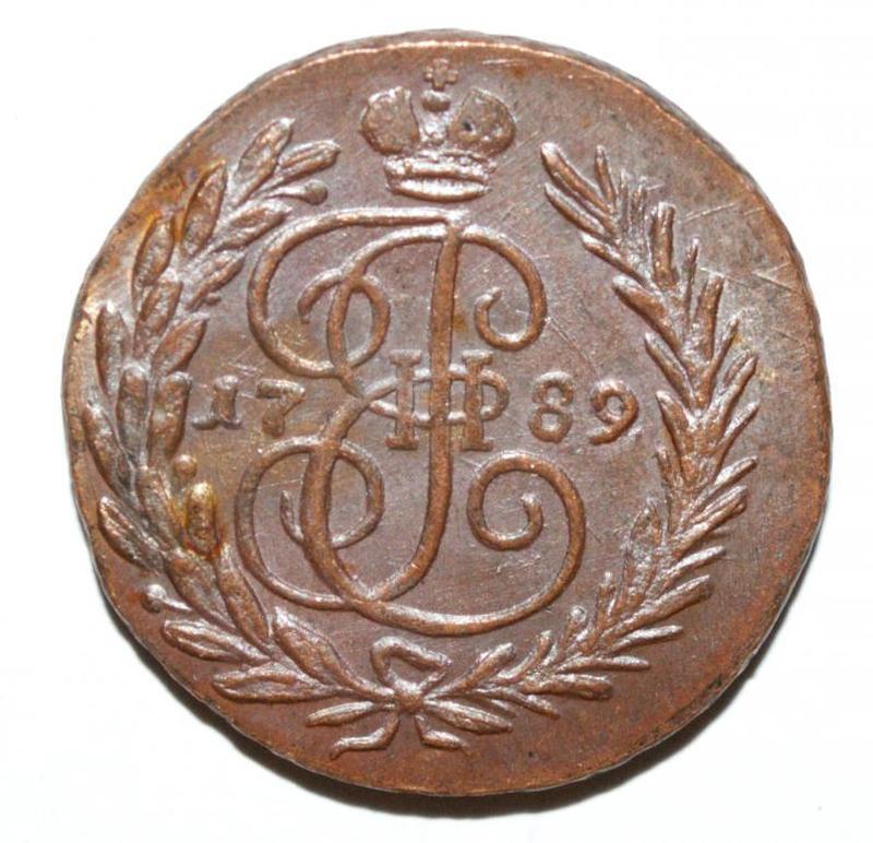 Россия копейка 1789г. медь копия