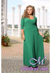 Красивое длинное платье большого размера (р. 48-90) арт. Изумруд