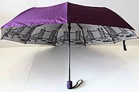 Женский зонт серебро
