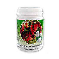 Китайский лимонник /  (Schizandra Berry)тоник для мозга и сердца,  повышает давление