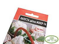 Капуста цветная Мовир-74
