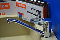 Смеситель для кухни Haiba Germes Chr. 555(NUT) с креплением на гайке