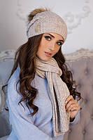 Зимний женский комплект «Синди» (шапка + шарф) Светлый кофе