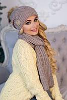 Зимний женский комплект «Синди» (шапка + шарф) Темный кофе