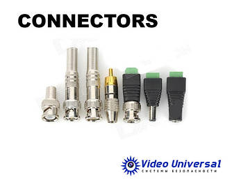 Разъёмы для систем видеонаблюдения