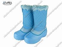 Женские дутики голубые (Код: ЖББ-71)