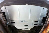 Защита двигателя Nissan NV400 2010- (Ниссан НВ400)