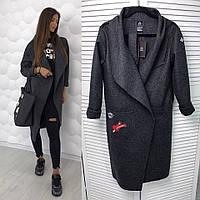 Cтильное пальто; Пальтовая шерсть; Графит; 3 цвета