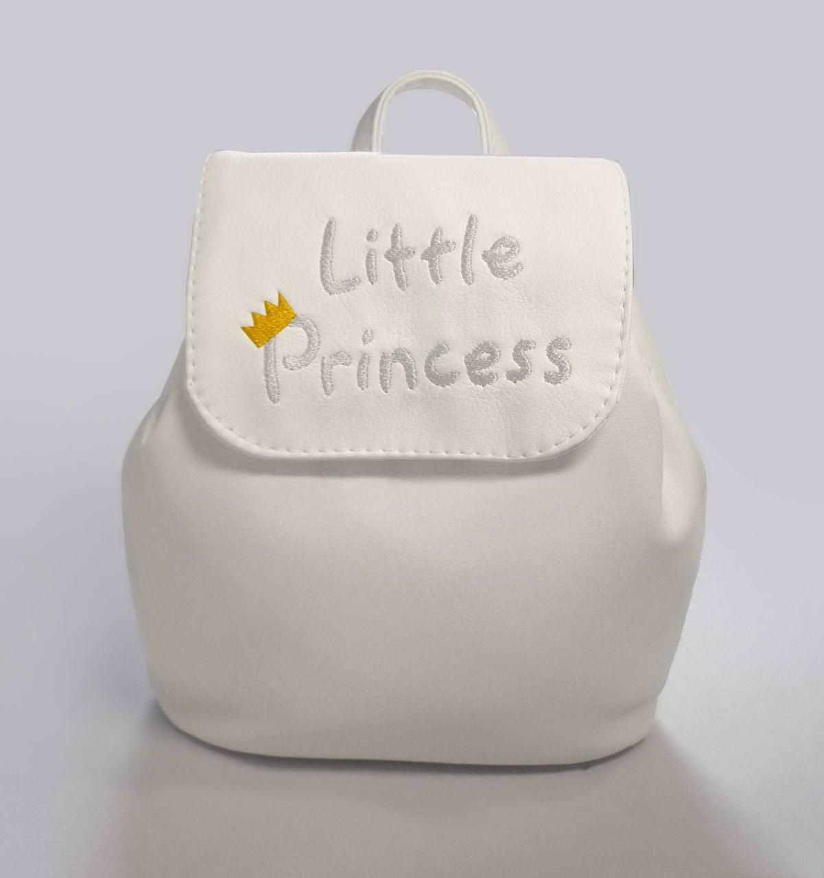 "Дитячий рюкзак ""Little Princess"" 01"