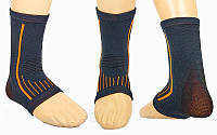 Голеностоп эластичный (бандаж голеностопного сустава) Extreme 714CA: размер L-XL