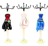 """Подставка манекен под бижутерию и украшения """"Балерина"""", фото 1"""